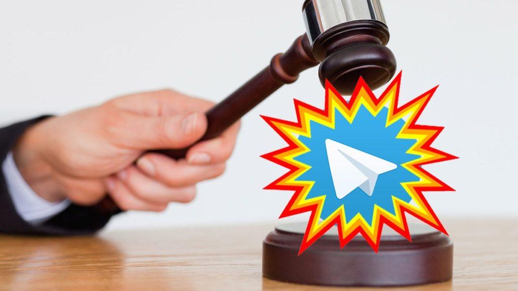 штраф telegram
