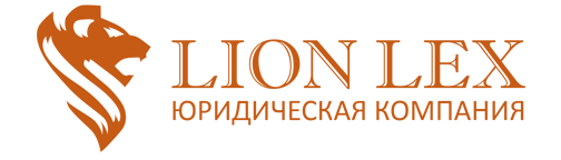 Lion Lex Logo