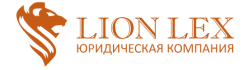 Юридическая фирма | Lion Lex Logo