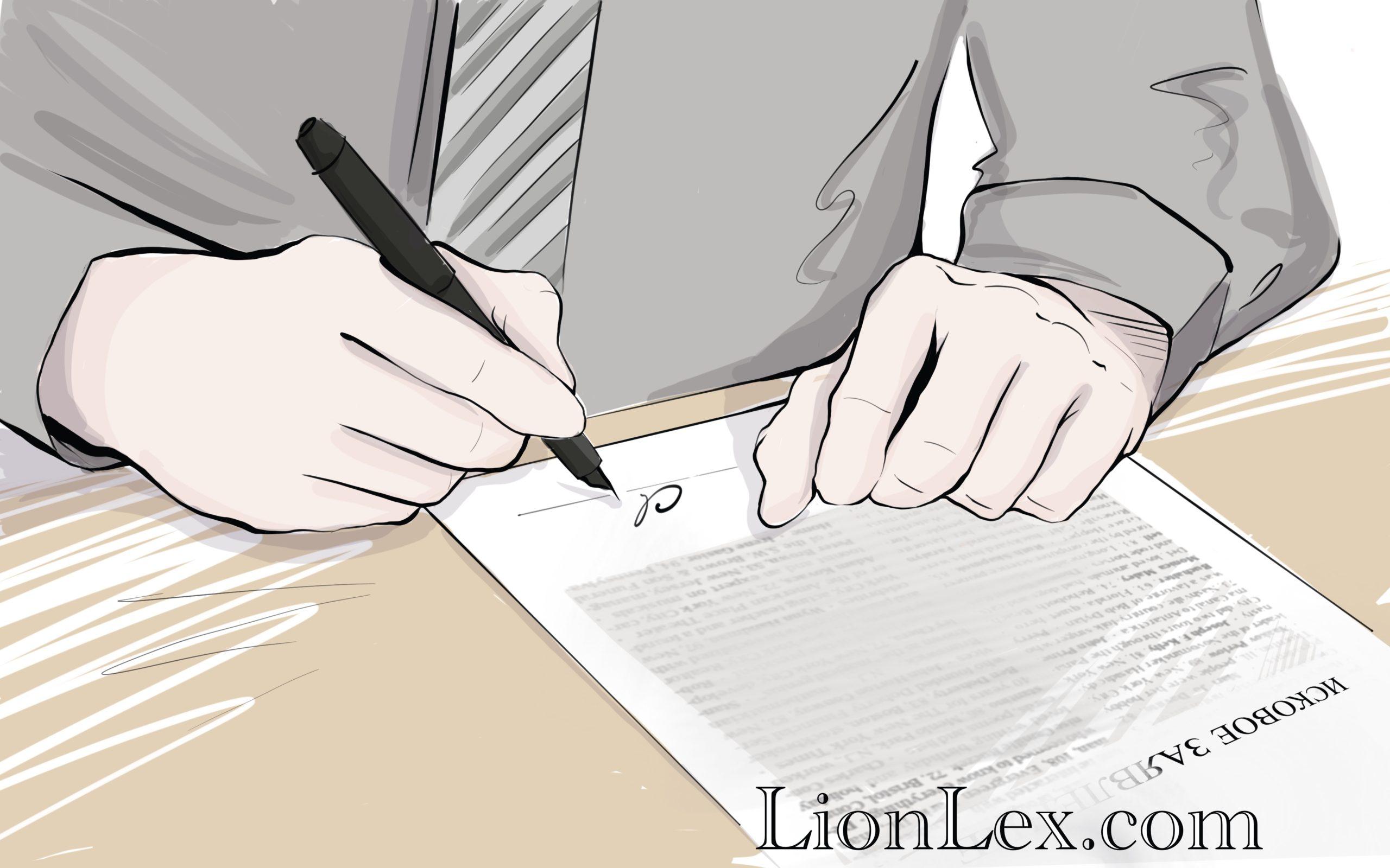 приобщение переписки в суд