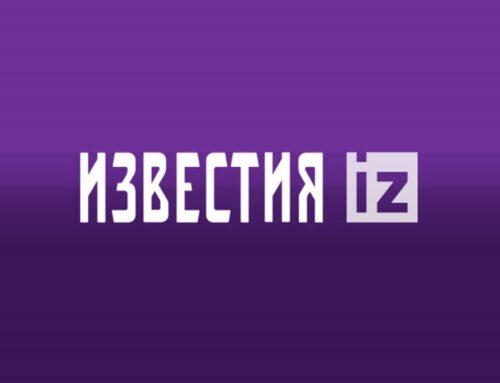Илья Сергунин рассказал Известиям как бороться с интернет-мошенниками